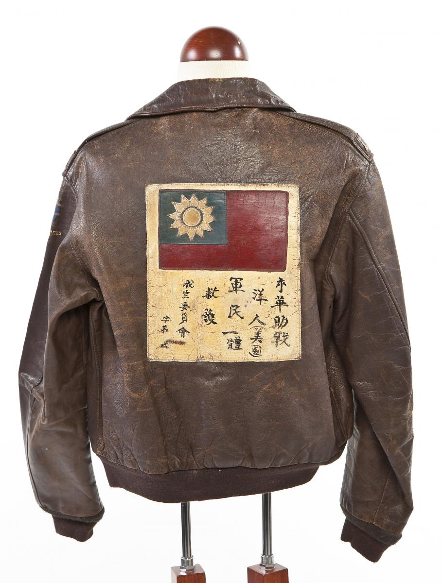World War II US A-2 Flight Jacket ($1,500-2,000)